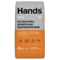 Штукатурка цементная Hands Socle PRO 25 кг (5-20 мм)