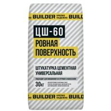 Штукатурка цементная BUILDER ЦШ-60 машинного и ручного нанесения 30 кг (5-30 мм)