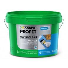 Гидроизоляция полимерная Лакра PROF IT 3кг