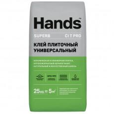Клей плиточный Hands Superb PRO Универсальный 25 кг