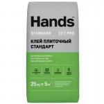 Клей плиточный Hands Standard PRO Стандарт 25 кг