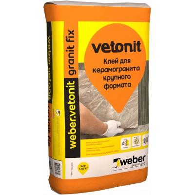 """Клей """"Vetonit granit fix"""" для керамогранита 25 кг"""