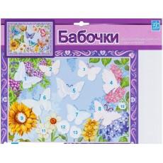 Стикер 1602 Рамочка Бабочки РBA