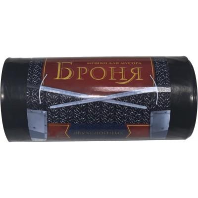 Мешки для мусора 180 л ПВД в рулоне с завязками черные Броня 2-х слойные по 5 шт