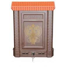 Ящик почтовый ПРЕМИУМ с металлическим замком (коричневый, с орлом)