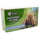 Запарка «Листья мяты перечной», 20 шт Банные штучки для бани и сауны