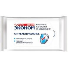 Влажные салфетки Эконом smart №20 антибактериальные очищающие