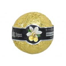 Бурлящие шары для ванны перламутровые в фольге (бурбонская ваниль, сладкий миндаль, дикая орхидея)