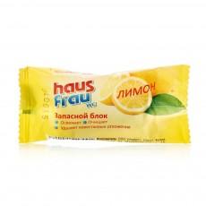 """Запасной блок для унитаза Haus Frau """"Лимон"""""""